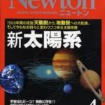 Newton April, 2009
