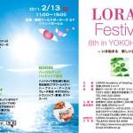 loranfestivalnow.jpg