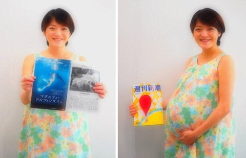 妊娠10ヶ月、38週 あやの