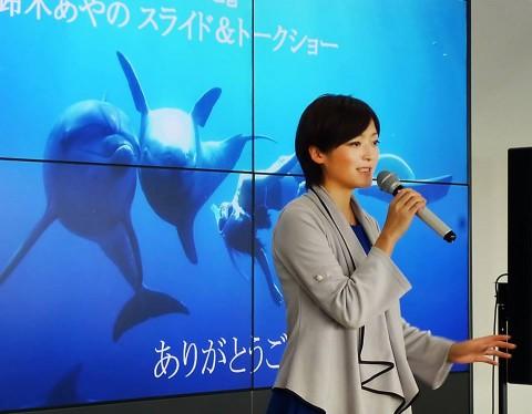 2014.2.22 鈴木あやのトークイベント朝日新聞大阪