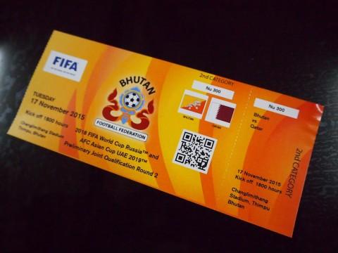 公式チケット(価格はNu300=約600円)