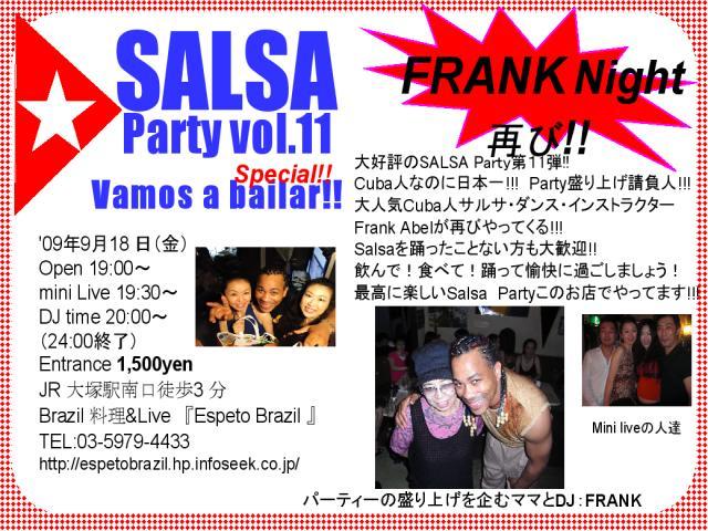 party11001.jpg