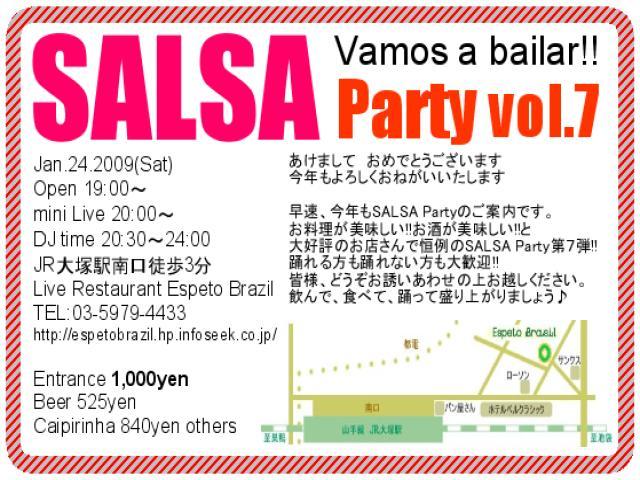 salsa-party-vol001.jpg