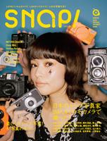 snap!VOL.8