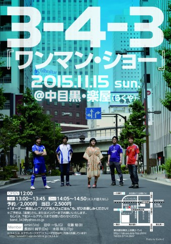 343flyer_1115_out2