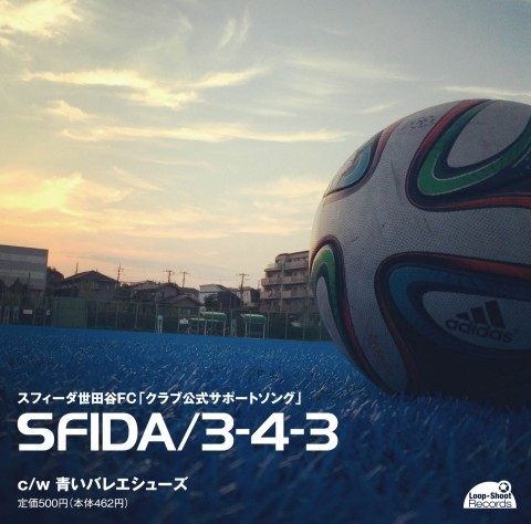 SFIDA_liner_jc_2P