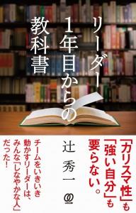 reader_cov_0420テスト