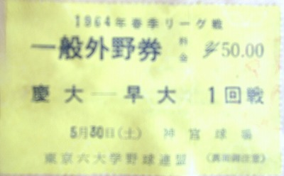 s-nichijyo056-030.jpg