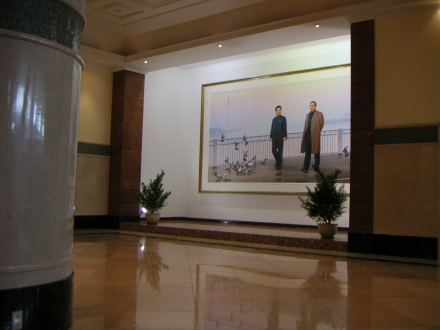 d_hotel.jpg