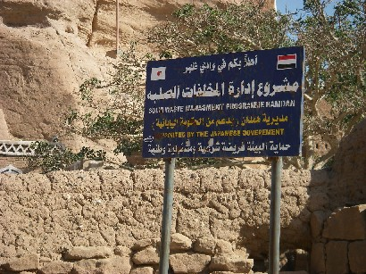 yemen43.jpg